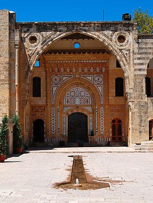 Thirty Rent Car >> Golden Holidays Lebanon !   BEIT EL DINE